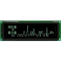 VFD Graphic Module 256x64 Dots 0.325mm Dot Pitch