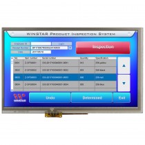 "TFT 7"", Panel 320 nit, Res Touch Screen, Resolution 800x480, HDMI + USB Interface"