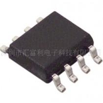 RS485E Transceiver, 5V High Fanout, Low Power